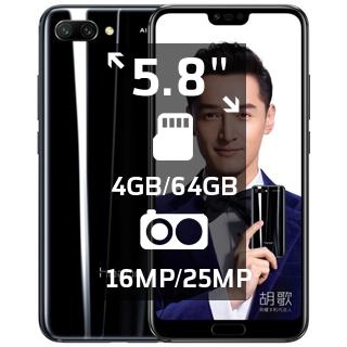 a3661ca207d81 Купить Huawei Honor 10 цена от 16300₽, сравнение характеристик ...