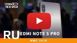 Купить Xiaomi Redmi Note 5