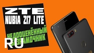 Купить nubia Z17 Lite цена от 12200₽, сравнение